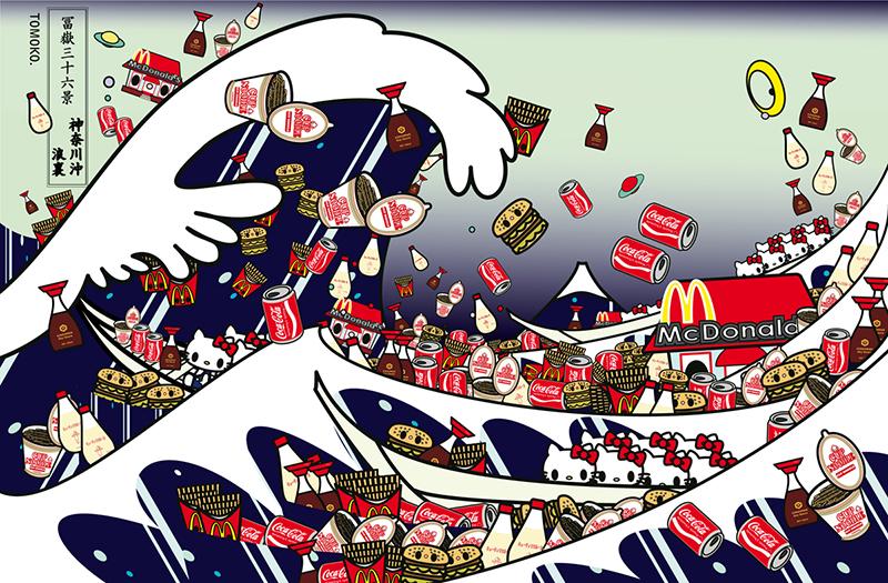 The Great Wave of Kanagawa with mc, cupnoodle, kewpie, kikkoman and kitty, Tomoko Nagao
