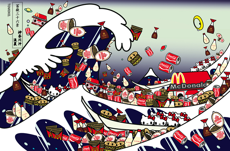 The Great Wave of Kanagawa with mc, cupnoodle, kewpie, kikkoman and kitty, Tomoko Nagao
