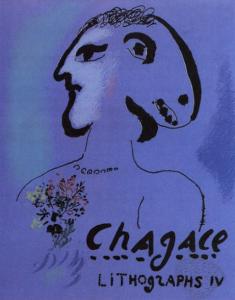 Marc Chagall, Couverture, litografia originale. Disponibile alla Galleria Deodato Arte.