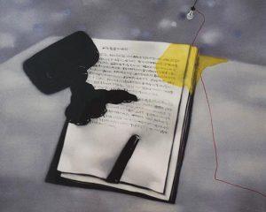 Amnesia e Memoria-vasetto d'inchiostro, litografia firmata e numerata in originale, esemplari: 88, 2006. Disponibile alla Galleria Deodato Arte.